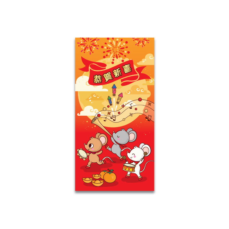 Red Packet ANGPOW RP801