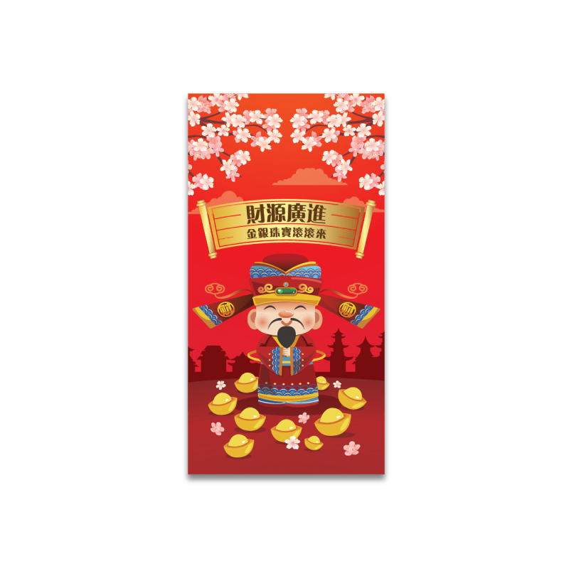 Red Packet ANGPOW RP803
