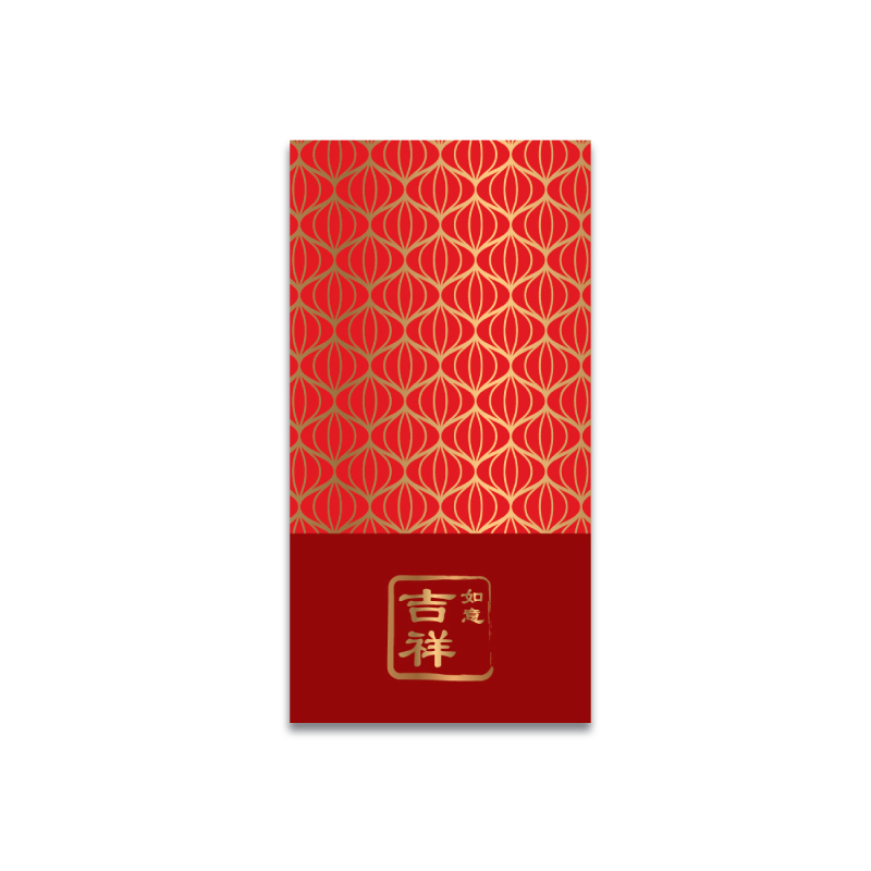 Red Packet ANGPOW RP805