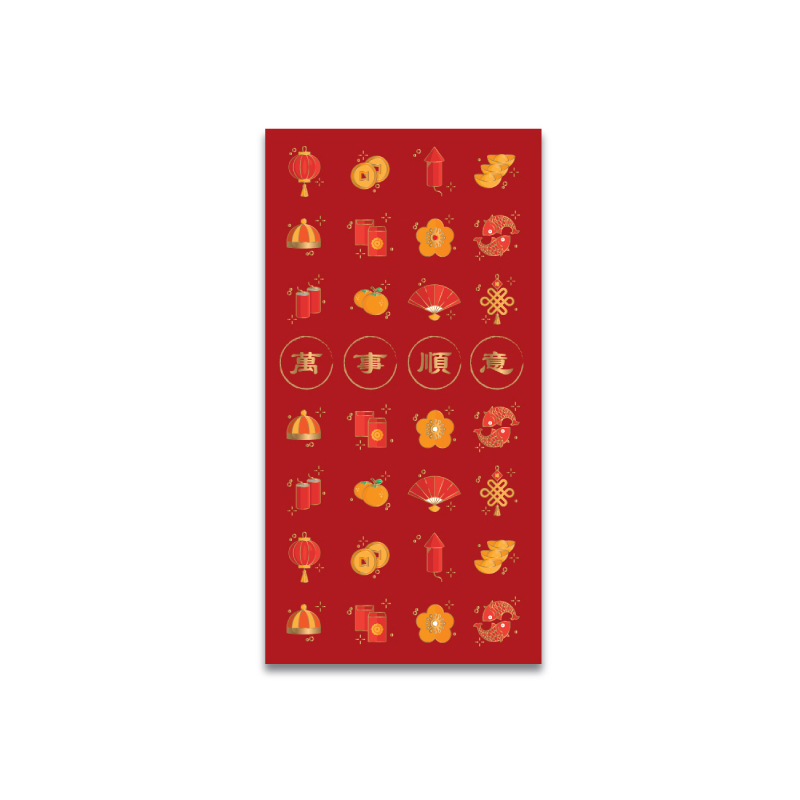 Red Packet ANGPOW RP807