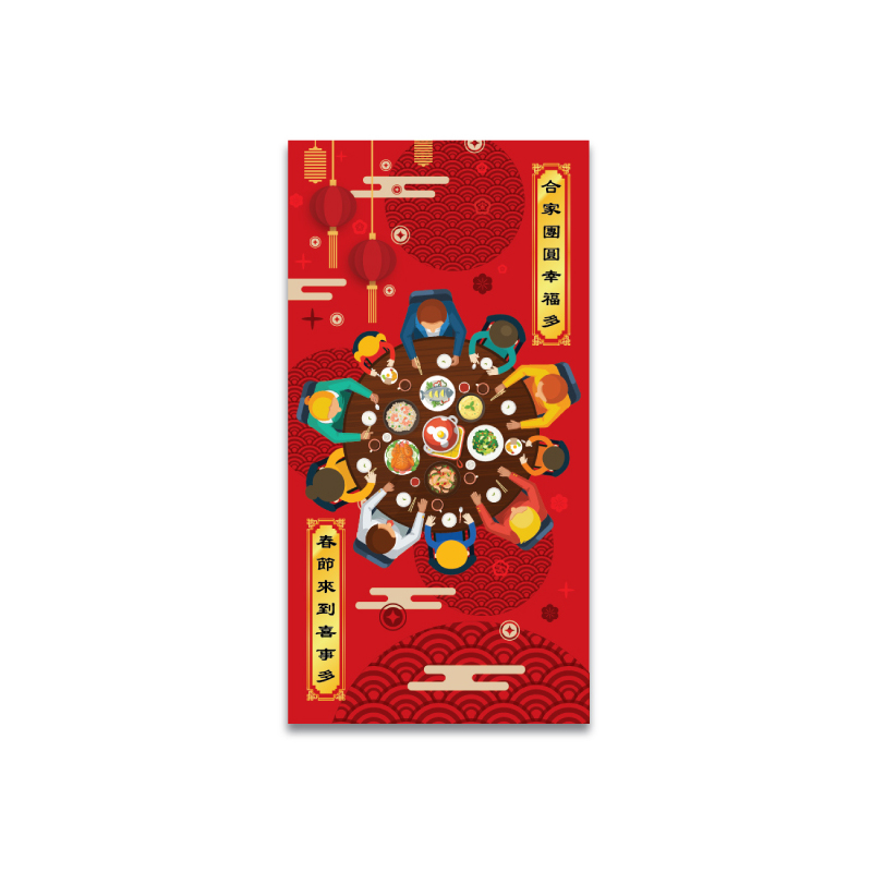 Red Packet ANGPOW RP808