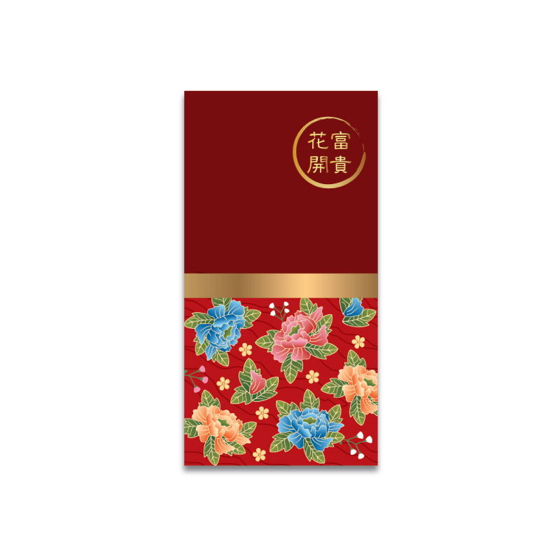 Red Packet ANGPOW RP810