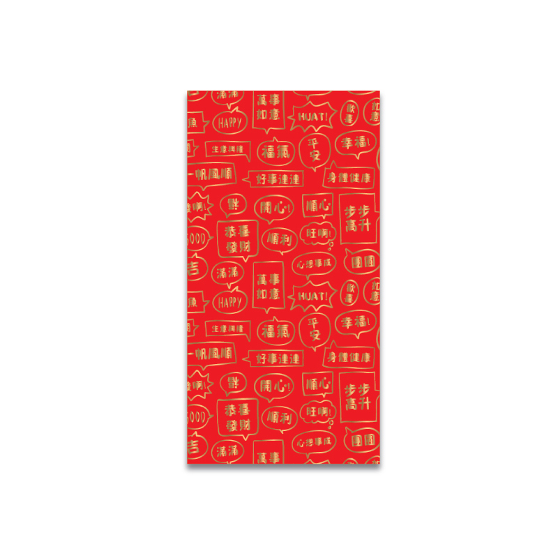 Red Packet ANGPOW RP812