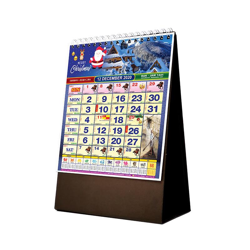 Wire-O Racing Desk Calendar TC6603