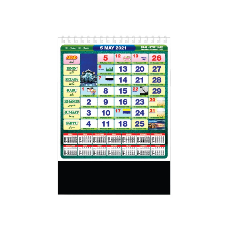 Wire-O Islamic Desk Calendar TC1008