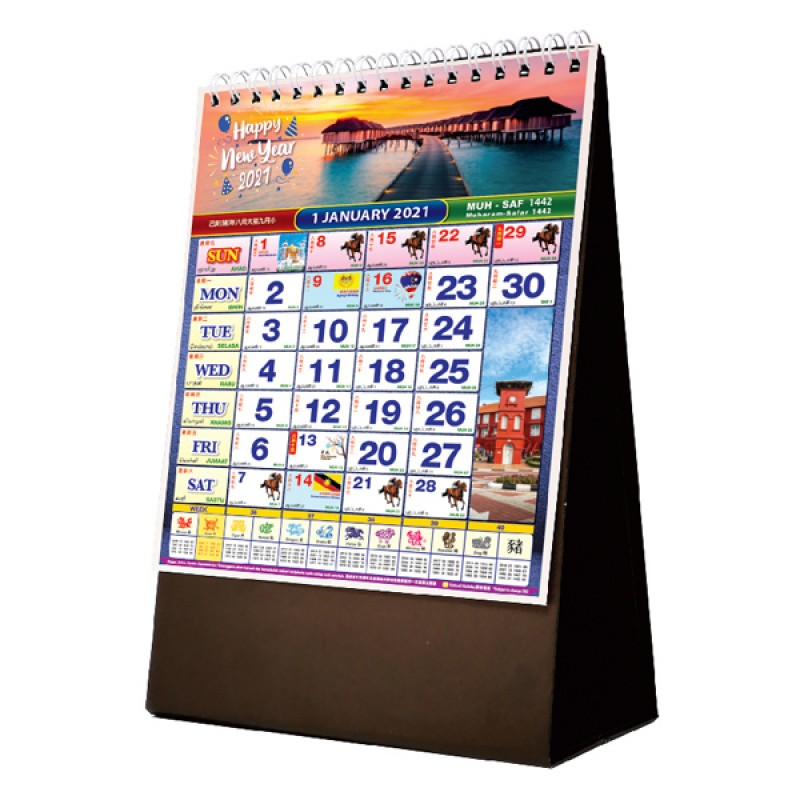 Wire-O Racing Desk Calendar TC6603
