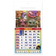 Wall Hanging Calendar (9)